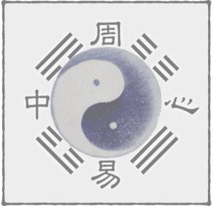 yin yang et hexagrammes